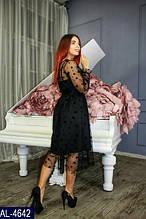 Коктейльное платье AL-4642