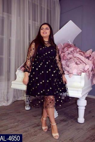 Коктейльное платье AL-4650, фото 2