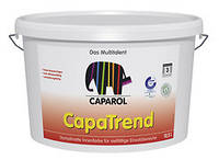 Краска интерьерная Caparol CapaTrend B1