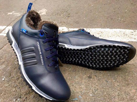 Мужские зимние кроссовки Adidas Porsche Design кожа, фото 2