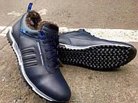 Мужские зимние кроссовки Adidas Porsche Design кожа