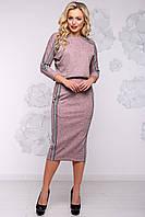Красивое Длинное Платье Футляр из Ангоры Персиковое М-2XL, фото 1