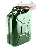 Канистра металлическая Белавто, емкость 20 литров, КС20