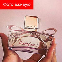 75 ml Lanvin Marry Me! Love Edition. Eau de Parfum   Женская парфюмированная Вода Ланвин Мерри Ми Лав 75 мл