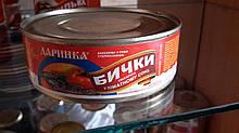 Бички у томатному соусі.