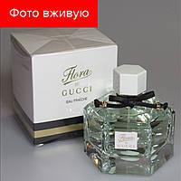 75 ml Gucci Flora by Gucci eau Fraiche. Eau de Toilette  d58405197998f