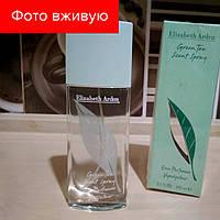 Elizabeth Arden Green Tea. Eau de Parfum 50 ml   Парфюмированная вода Элизабет Арден Грин Ти 50 мл