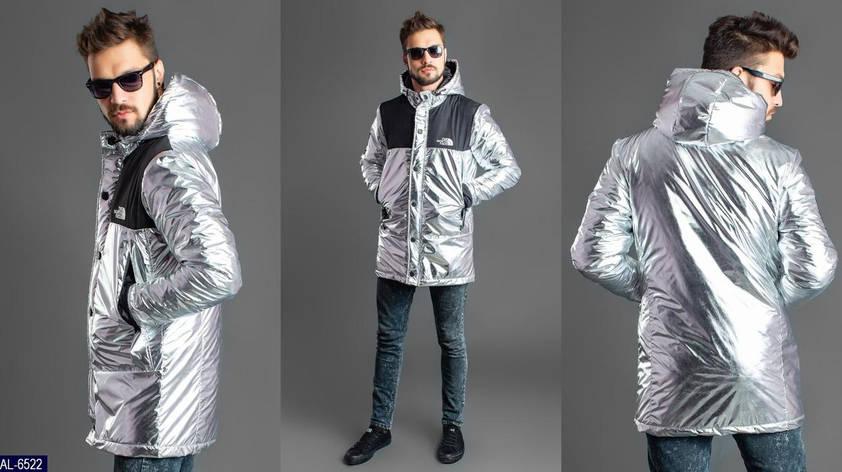 Куртка AL-6522, фото 2