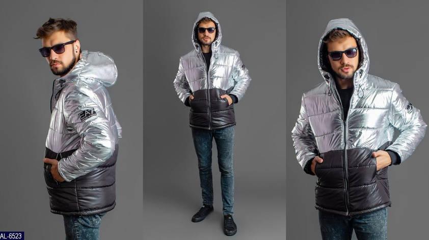 Куртка AL-6523, фото 2