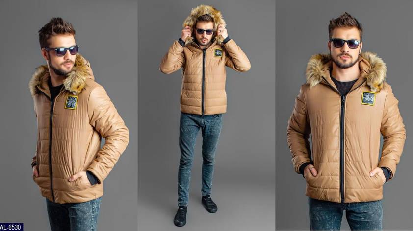 Куртка AL-6530, фото 2