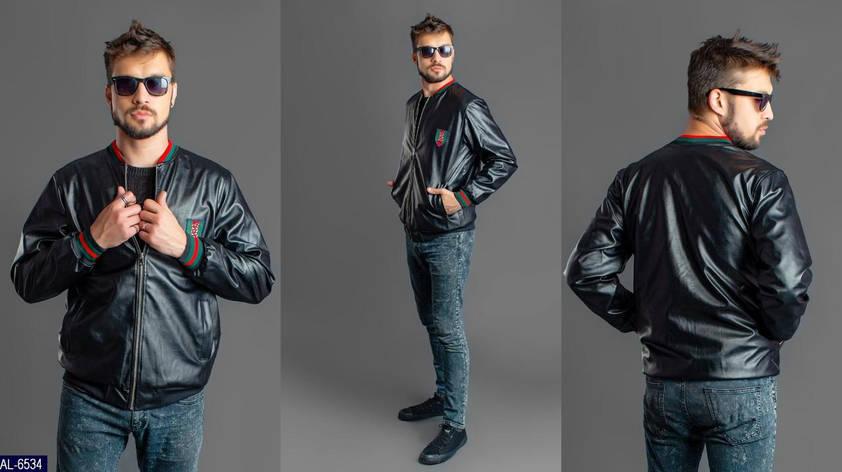 Куртка AL-6534, фото 2