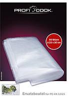 Вакуумный пльонка 22x30 PROFI COOK 1015 1080