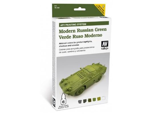 VALLEJO 78408 - ЦВЕТОВАЯ МОДУЛЯЦИЯ RUSSIAN GREEN ARMOUR PAINTING 6ШТ.X8МЛ.