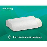 Подушка ортопедическая Come-For Advice Latex Compact Эдвайс Латекс Компакт