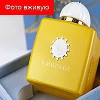 Amouage Sunshine Woman. Eau de Parfum 100 ml | Женская парфюмированная вода Амуаж Саншайн 100 мл ЛИЦЕНЗИЯ ОАЭ