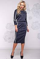 Красивое Длинное Платье Футляр из Ангоры Темно-Синее М-2XL, фото 1