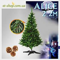 Ель искусственная Элис с шишками 2,2 метра, фото 1