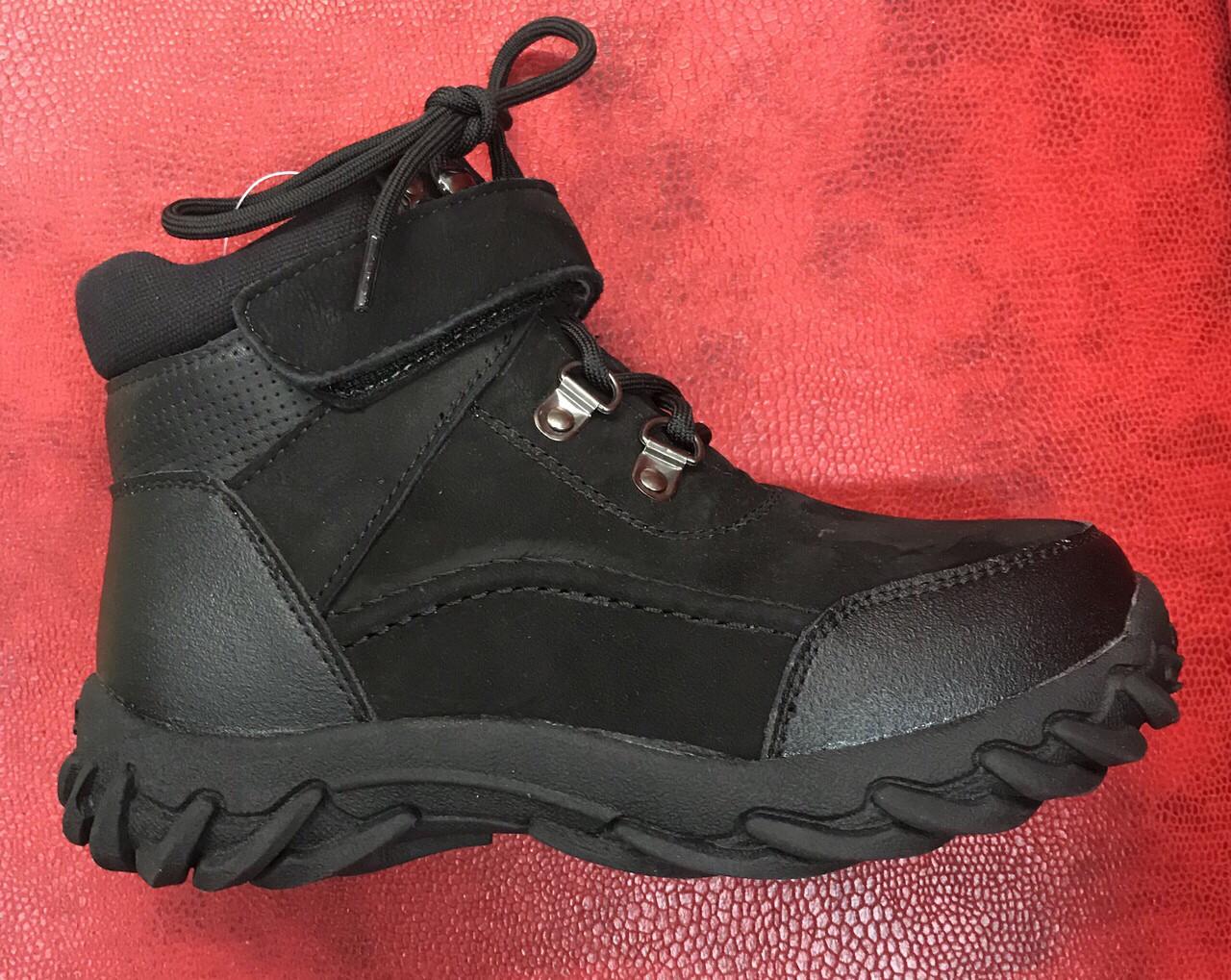 Зимові черевики для хлопців f1097cf24ffb8