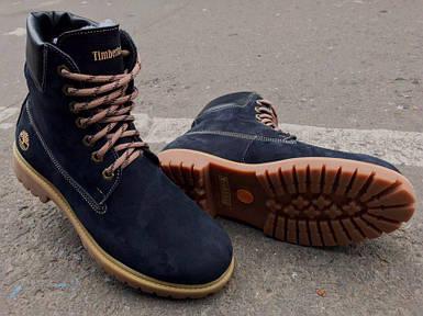 Мужские зимние ботинки Timberland нубук темно синие.В Украине!