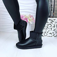 Женские короткие кожаные угги , высота 13см