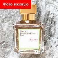 70 ml Maison Francis Kurkdjian À La Rose. Eau de Parfum  | Мэйсон Франсис Куркджан 70 мл