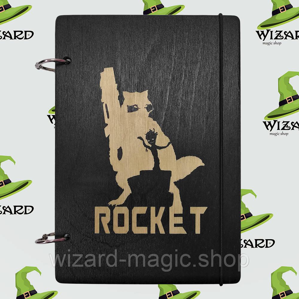 Скетчбук с деревянной обложкой А5 черный лак Ракета