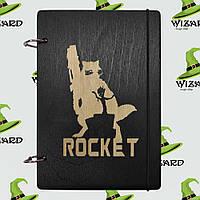 Скетчбук с деревянной обложкой А5 черный лак Ракета, фото 1