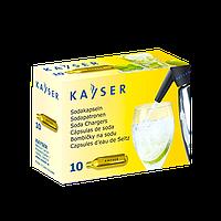 "Баллоны ""Kayser"" для газирования воды (1уп/10 шт ) CO2 ,1ящ/30уп"