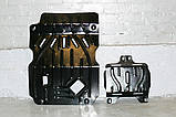 Захист картера двигуна JMC Landwind X6 2008-, фото 4