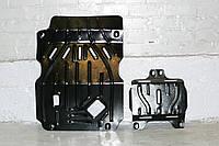 Защита картера двигателя, кпп, ркпп JMC Landwind X6  2008-