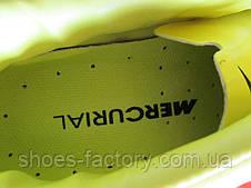 Многошиповки, сороконожки Nike Mercurial Vapor, фото 3