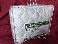 Одеяло двуспальное  180х210см/Одеяло Bamboo/Одеяло Лери&Макс/Ковдра бамбук