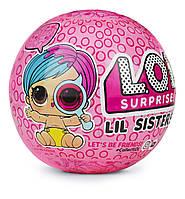 Кукла-мини ЛОЛ маленькие сестренки  2 волна, LOL lil Sisters Eye Spy Series 2 Wave шар с куколкой ОРИГИНАЛ