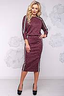 Красивое Длинное Платье Футляр из Ангоры Марсала М-2XL, фото 1