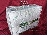 Одеяло двуспальное Евро 200х215см/Одеяло Bamboo/Одеяло Лери&Макс/Ковдра бамбук