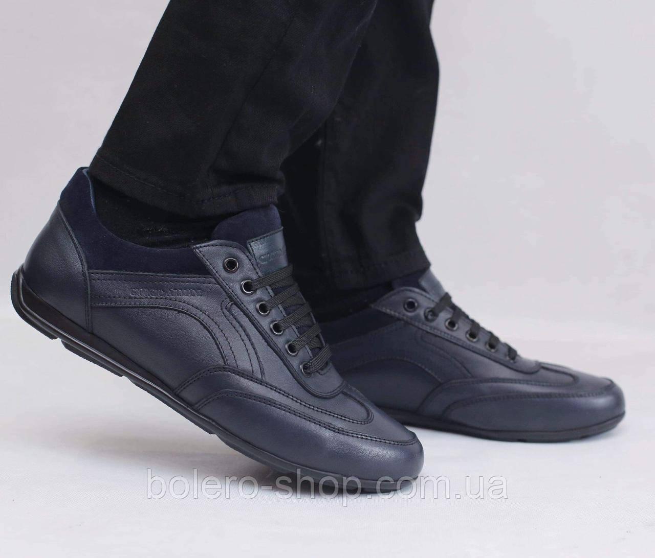 Кроссовки темно-синие Armani