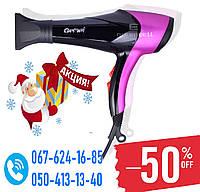 Фен для волос GEMEI GM-1766 2600 Вт