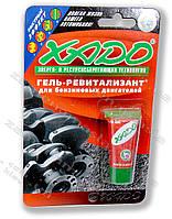 Хадо - ревитализант для бензинового двигателя