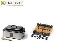 Набор бальзатовых камней 50 штук с нагревателем 17 л. HABYS