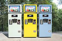 Автомат газированной воді