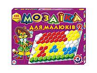 Детская игра мозайка Мозаїка для малюків 2 ТехноК пластмасса 120 деталей