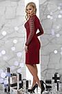 GLEM платье Патриция д/р, фото 2