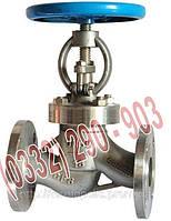 Клапан (вентиль) 15с22нж стальной  Ду 65, Ду 80, Ду 100, Ду 125 мм. Вентиль запорный