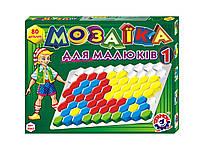 """Детская игра мозайка """"Мозаїка для малюків 1 ТехноК"""" пластмасса 80 деталей"""