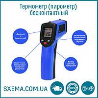 Пирометр инфракрасный GM320 бесконтактный термометр, от -50 до +380c, фото 1