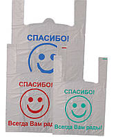 Пакеты майка с логотипом 370х600мм 50шт/уп