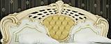 Спальня 4Д Кармен нова Люкс (Світ меблів), фото 2