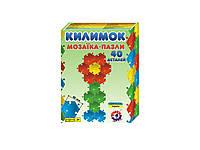 Детская игра Мозаика-пазлы Коврик 40 деталей пластик Технок