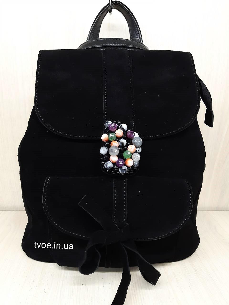 Женский городской вместительный рюкзак / сумка