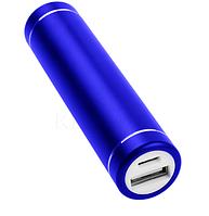 Корпус для Power Bank с контроллером под батарею 18650